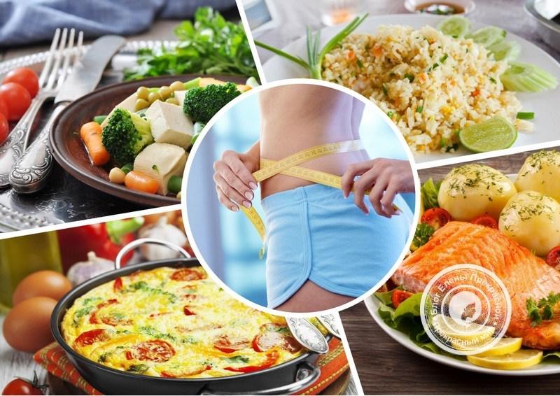 Что есть на ужин при правильном питании?